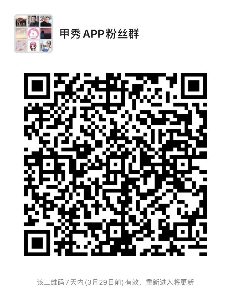 微信图片_20210322182228.jpg