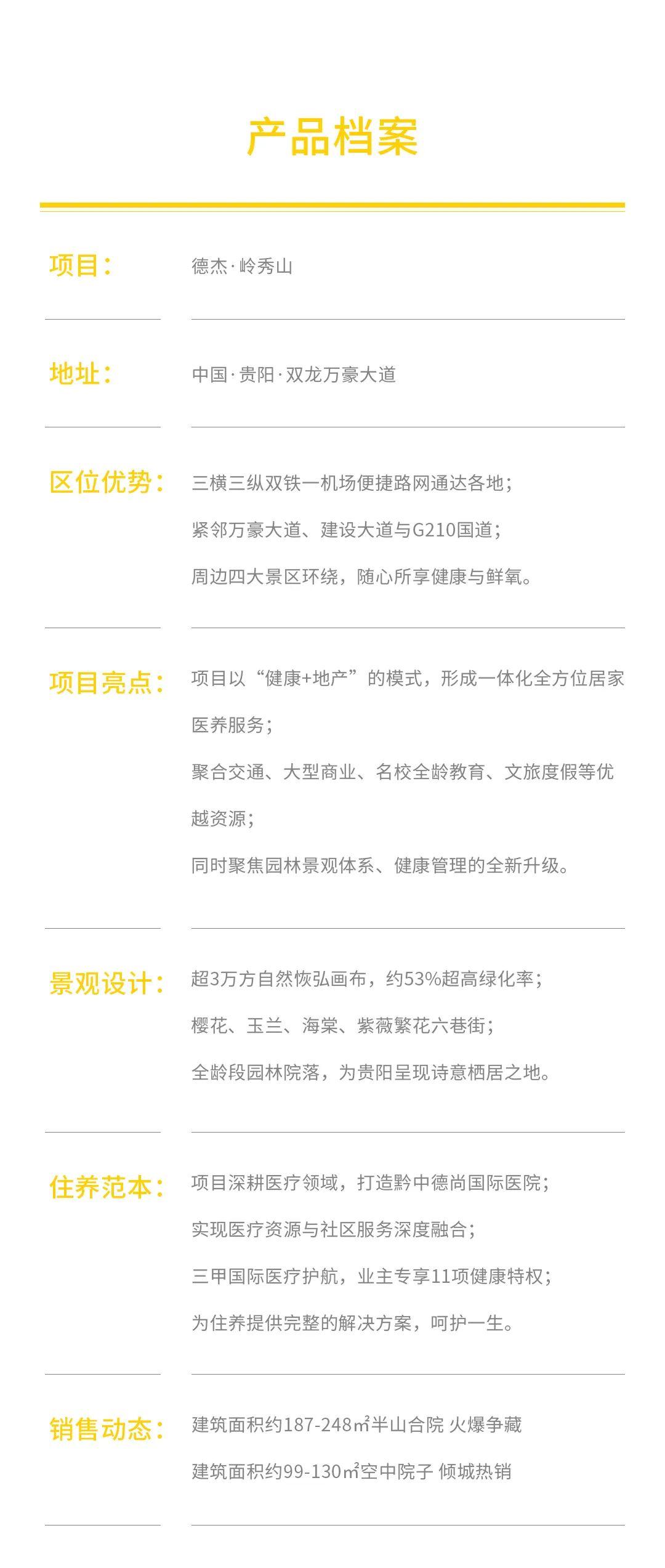 """2021 """"VICKY'Z全球少儿模特大赛""""即将盛启,德杰岭秀山邀您共鉴"""