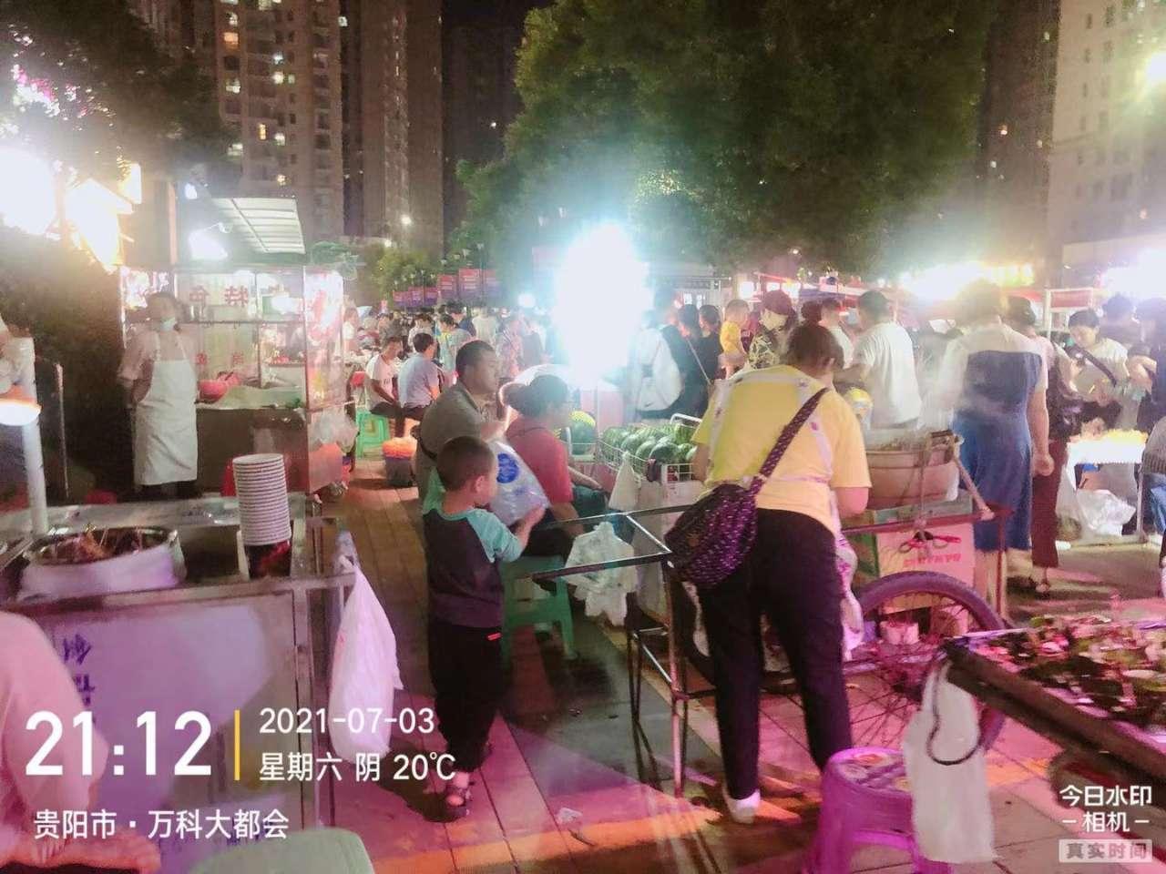 贵阳小河万科大都会,无视夜市摊贩占用小区步行街,噪音,油烟严重影响居民生活